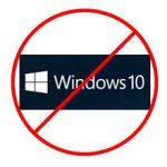 comment désinstaller windows 10