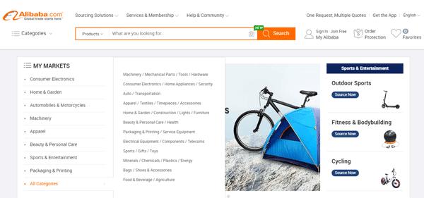 accès au site de commerce Alibaba