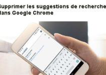 Supprimer les suggestions de recherche dans Google Chrome